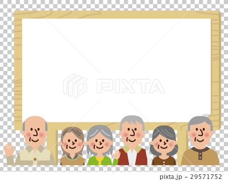插图 背景_小物 小物 框架 框架 家庭 家族 家人  *pixta限定素材仅在