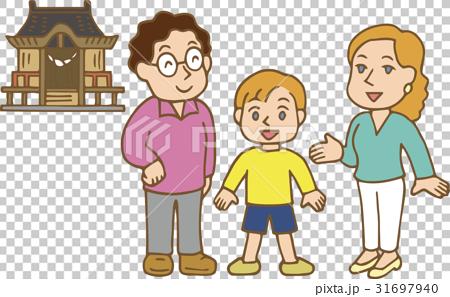 图库插图: 白人 外国人 旅游业