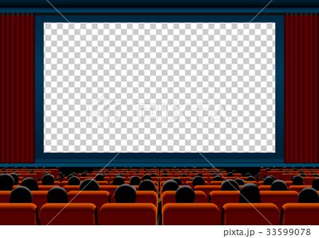 图库插图: 电影院