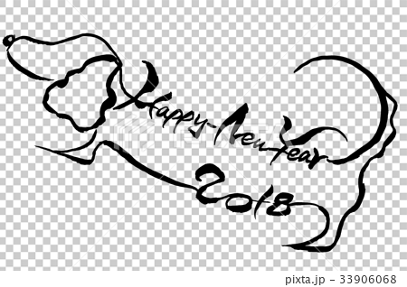 """图库插图: 新年贺卡刷画""""新年快乐狗图""""材料"""