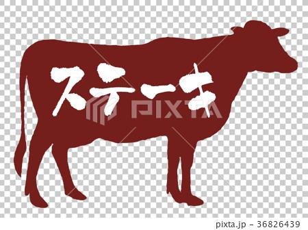 牲口 首页 插图 动物_鸟儿 牛 书法作品 奶牛 牲口  *pixta限定素材仅