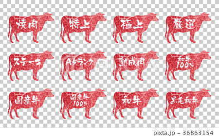 奶牛 首页 插图 动物_鸟儿 牛 书法作品 牛肉 奶牛  *pixta限定素材仅