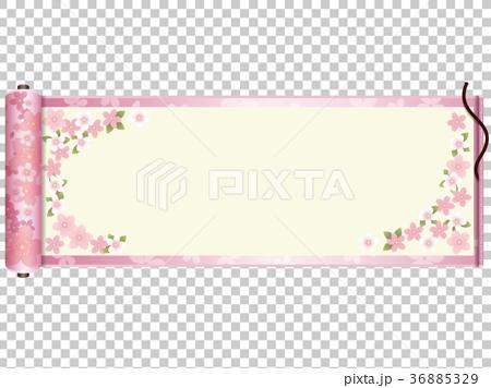 框架 首页 插图 植物_花 樱花 樱花 卷轴 画卷 框架  *pixta限定素材