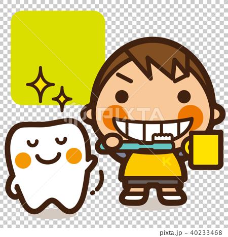 图库插图: 牌匾儿童牙齿防腐男孩牙膏