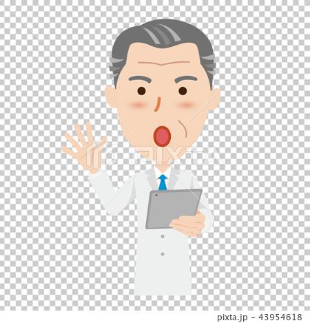 插图素材: 医生 牙齿矫正医师 博士