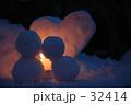 恋の炎 32414