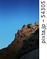 空と岩... 54305