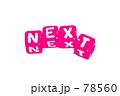 NEXT 78560