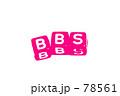 BBS 78561