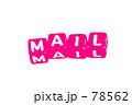 MAIL 78562