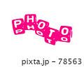 PHOTO 78563