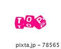 TOP 78565