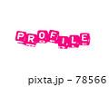 PROFILE 78566