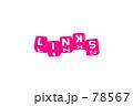 LINKS 78567
