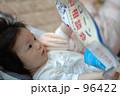 乳児 あかちゃん こどもの写真 96422