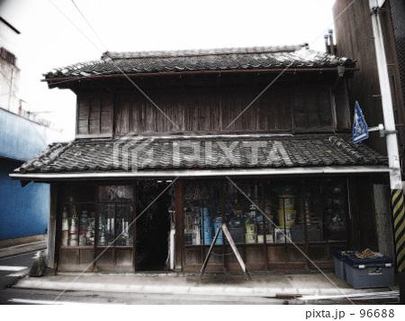 古ぼけた商店 96688