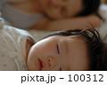 幼児 こども ベビーの写真 100312