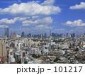 東京上空 スカイブルー 101217