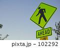ahead 102292