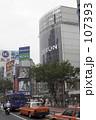 東京都 渋谷 Q-FRONTの写真 107393