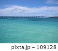 宮古島 109128