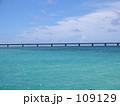 宮古島 109129