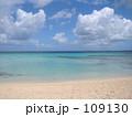 宮古島 109130