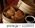 上海ガニ 113055