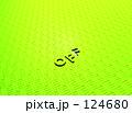 OFF 124680