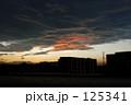 染まり雲 125341