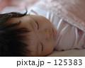 こども 乳児 あかちゃんの写真 125383