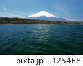 湖上から 125468