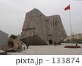 9・18紀念館 133874
