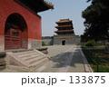 北陵(昭陵) 133875