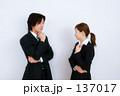 新入社員の会話 137017