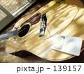 music my life 139157
