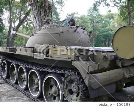 戦車 150193