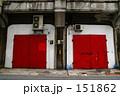 年子の赤い扉 ~路地裏探訪~ 151862
