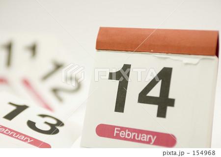 日めくりカレンダーの写真素材 ... : 日めくりカレンダー無料ダウンロード : カレンダー
