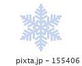 雪の結晶 155406