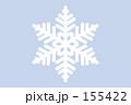 雪の結晶 155422