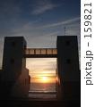 新島の朝日 159821