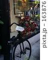 自転車1 163876