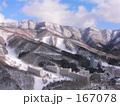 苗場西部ヴィラ風景 167078