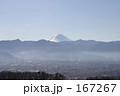 甲府盆地と富士山 167267