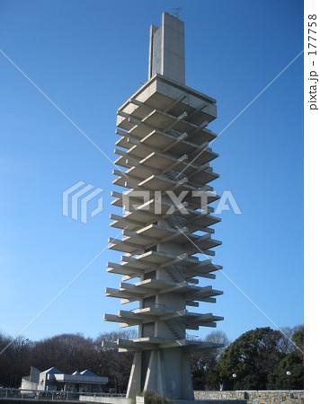 駒沢オリンピック公園 177758