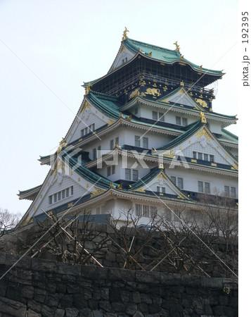 大阪城天守閣の写真素材 [192395 ...