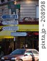 パリの道路標識 208998