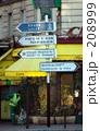 パリの道路標識 208999