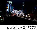 新宿夜景 247775